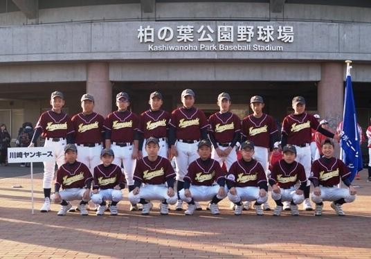 川崎ポニーリーグ(川崎市)中学硬式野球クラブ